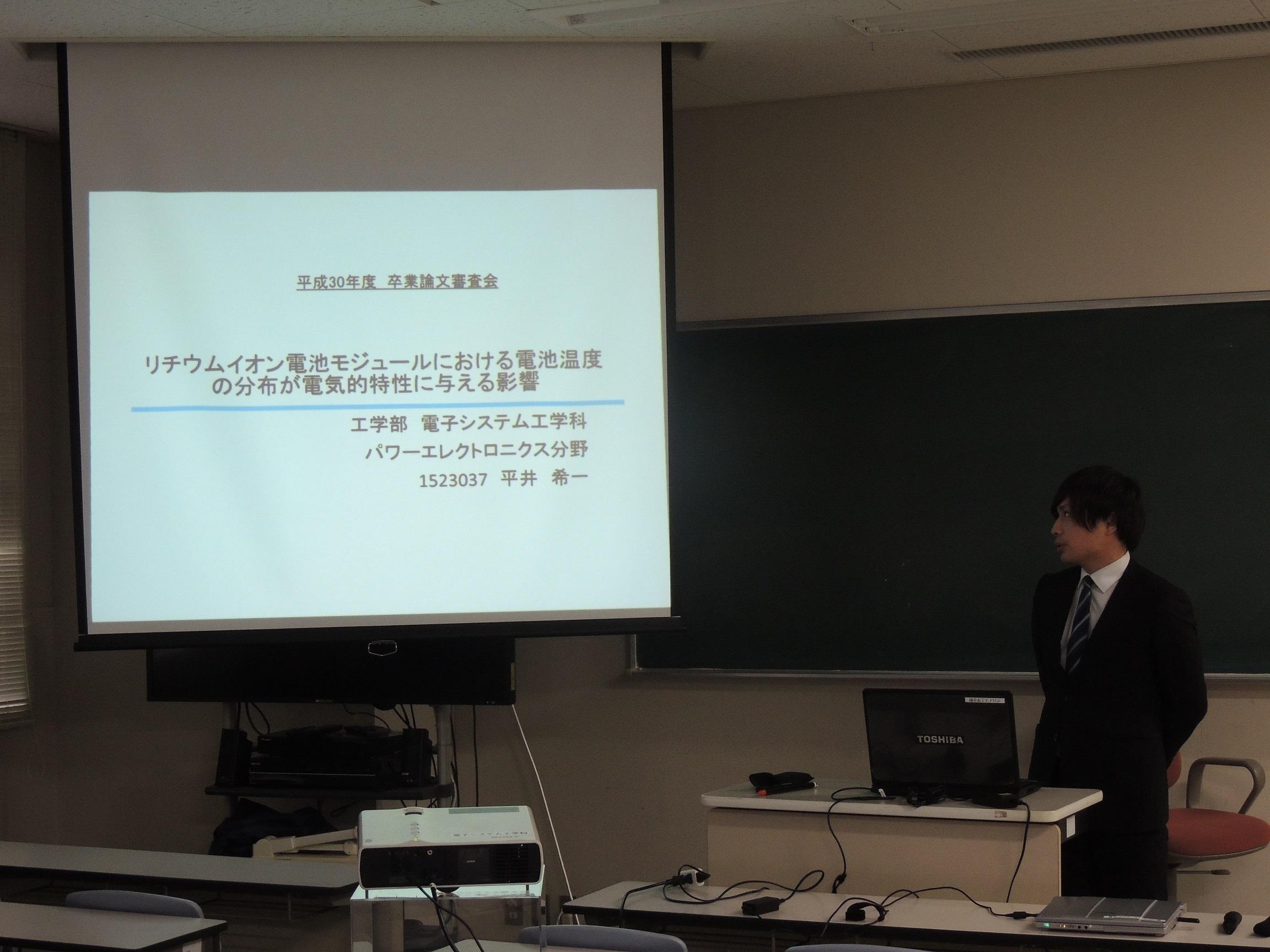 2019_sotsuron_hirai.jpg