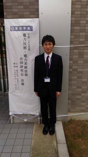 ando_denkigakkai.jpg