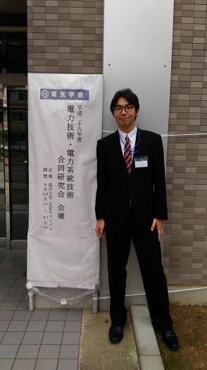 nakamura_denkigakkaijpg.jpg