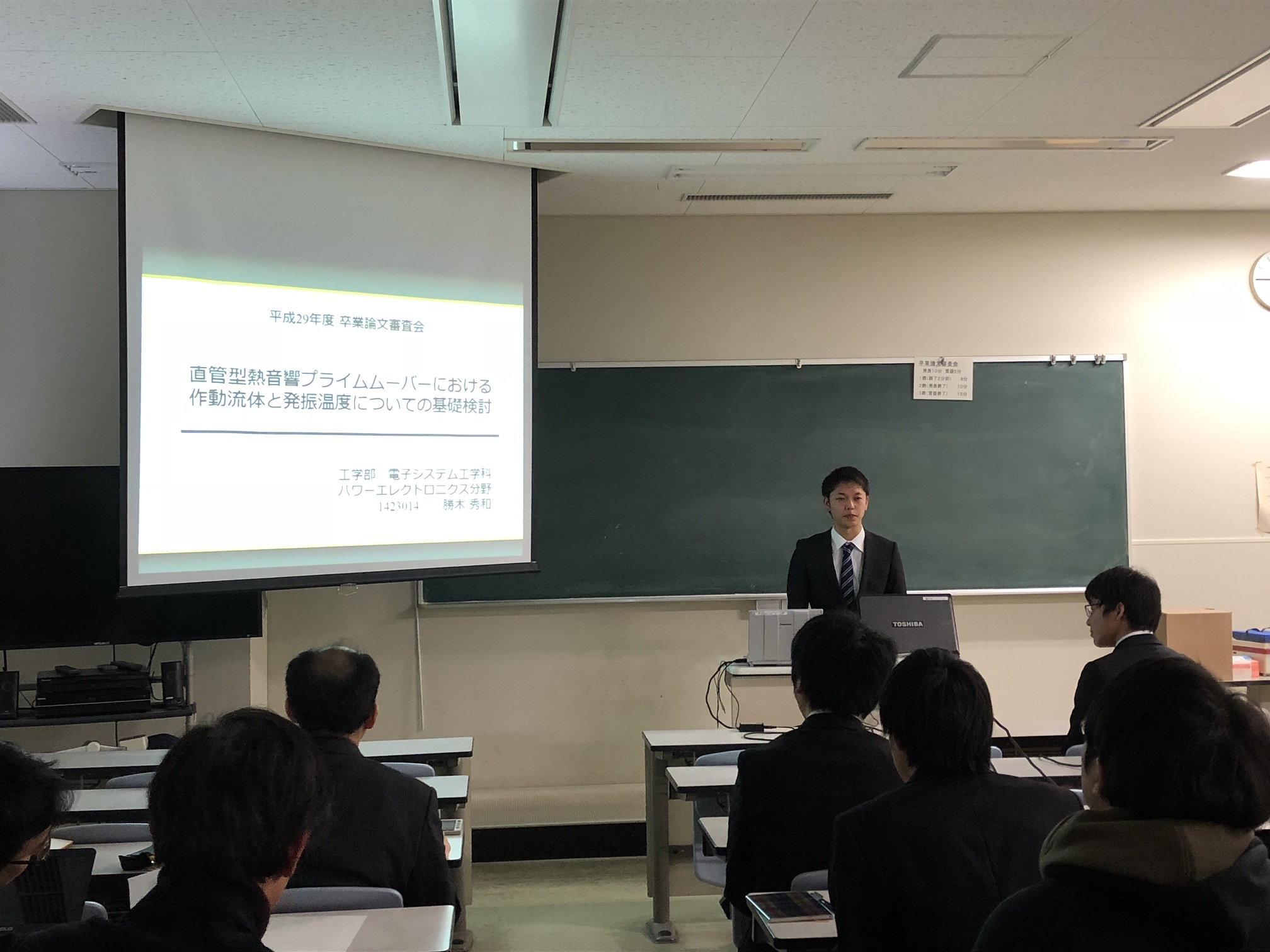 sotsuron_katsuki.JPG