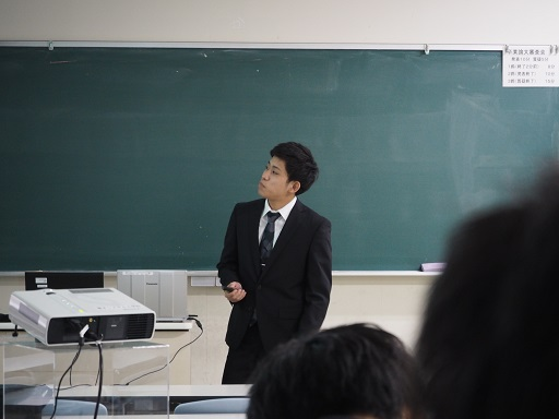 sotsuron_ogura.JPG