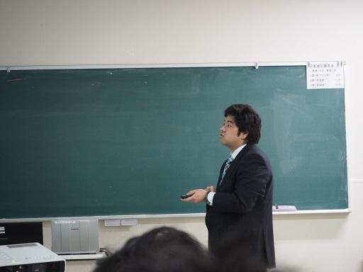 sotsuron_okita.JPG