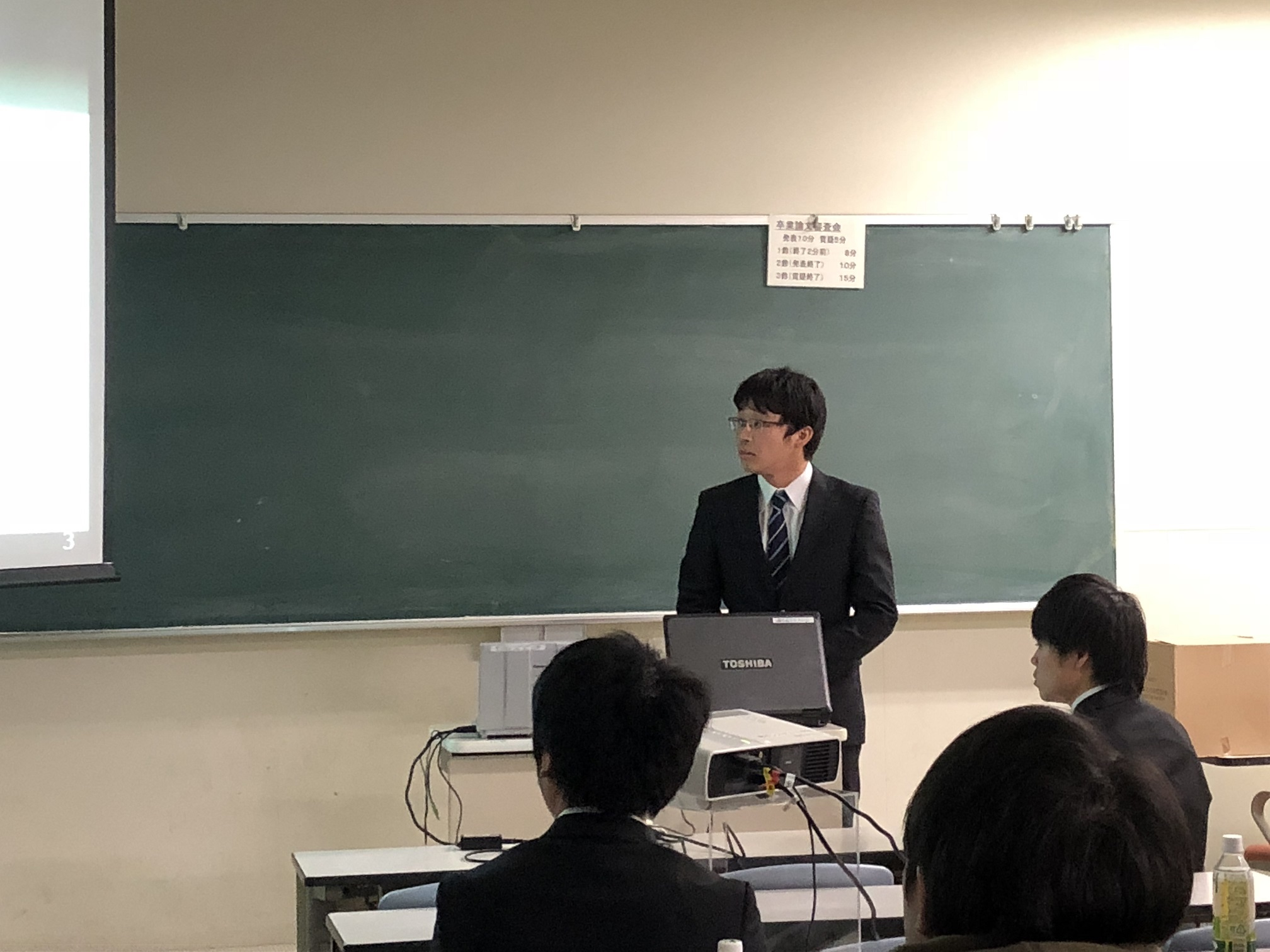 sotsuron_saito.JPG