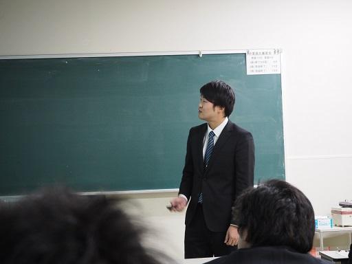 sotsuron_sawai.JPG
