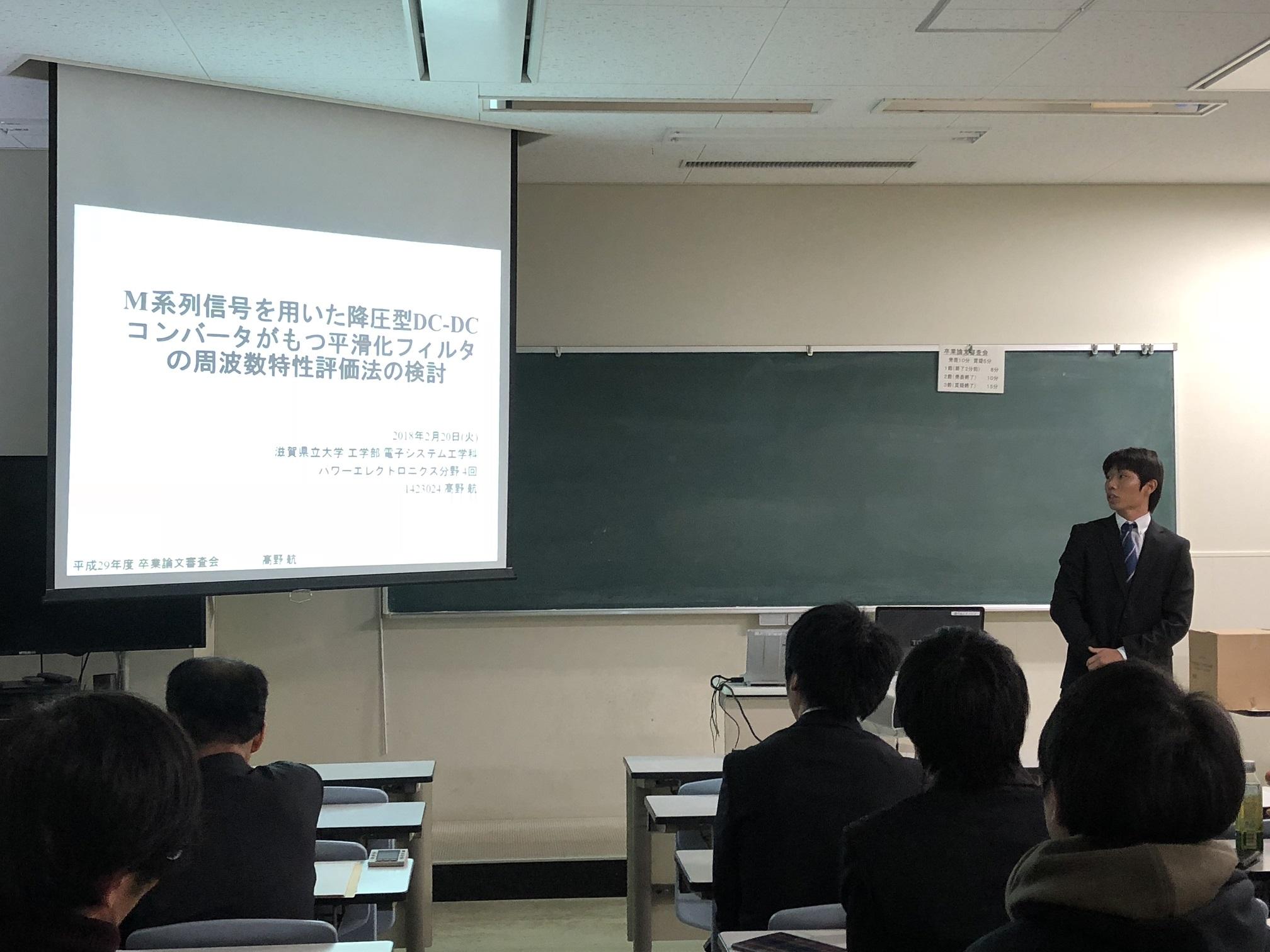 sotsuron_takano.JPG