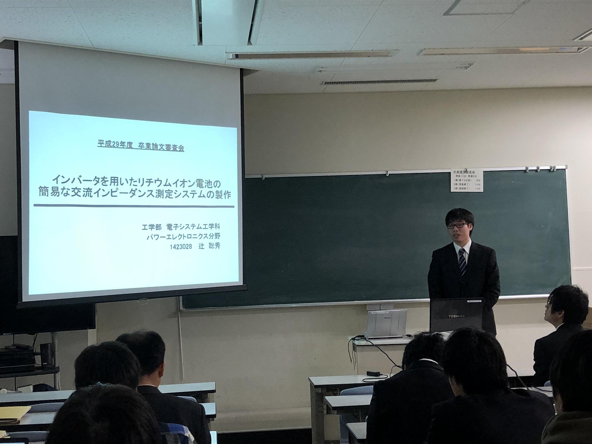 sotsuron_tsuji.JPG