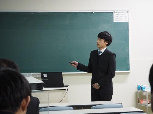 sotsuron_yamamoto.JPG