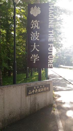 yamanakako_seminar.jpg